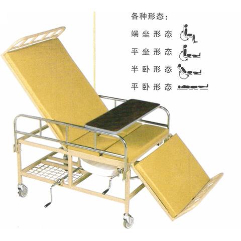 助邦护理床A04型 多功能