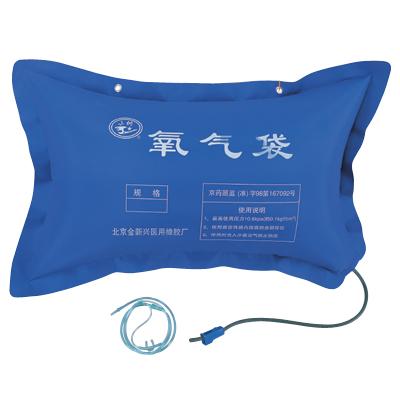 鱼跃氧气袋42升 尼龙面/附鼻氧管