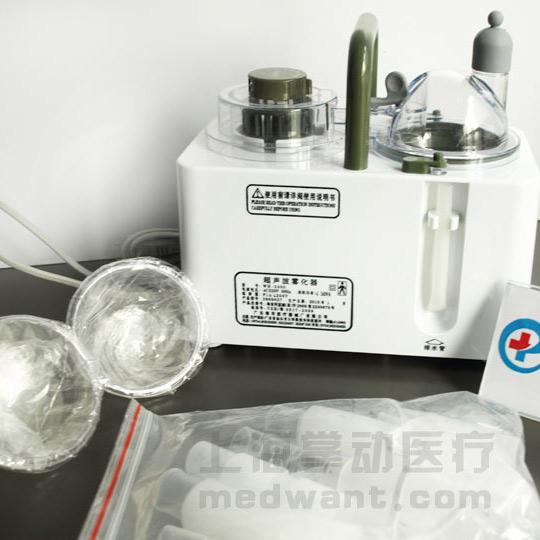 粤华雾化器WH-2000型 超声波雾化 轻便型