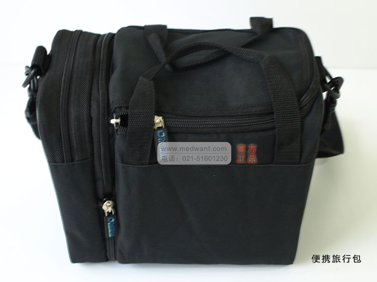 美国德百世睡眠魔方 DV54 全自动呼吸机