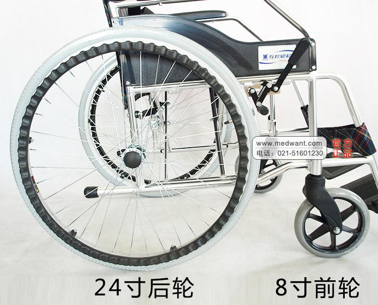 上海互邦 轮椅车 HBL1型