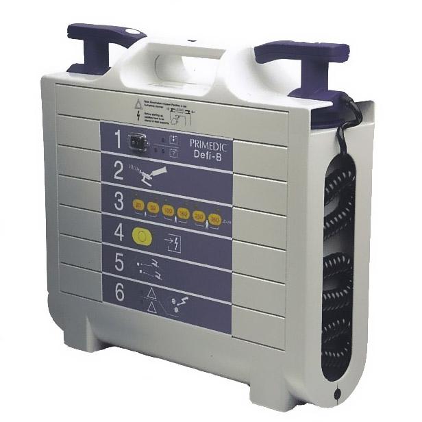 普美康除顫儀Defi-B 除顫器