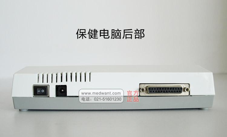 """""""爱林""""儿童保健电脑WZR-EI2型"""