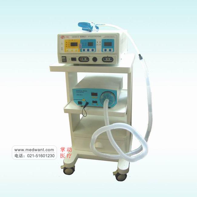 上海沪通 妇科Leep手术专用治疗系统 E型