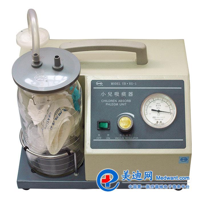 斯曼峰 小儿吸痰器 YB-RX-1型