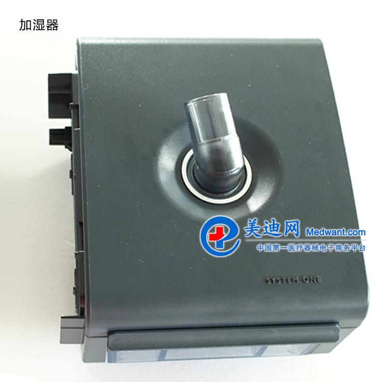 飞利浦伟康呼吸机 BIPAP S/T 3