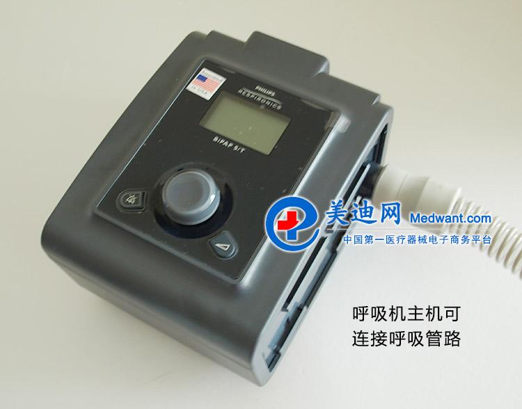 飞利浦伟康呼吸机 BIPAP S/T 8