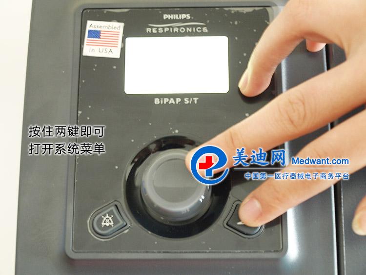 飞利浦伟康呼吸机 BIPAP S/T 10