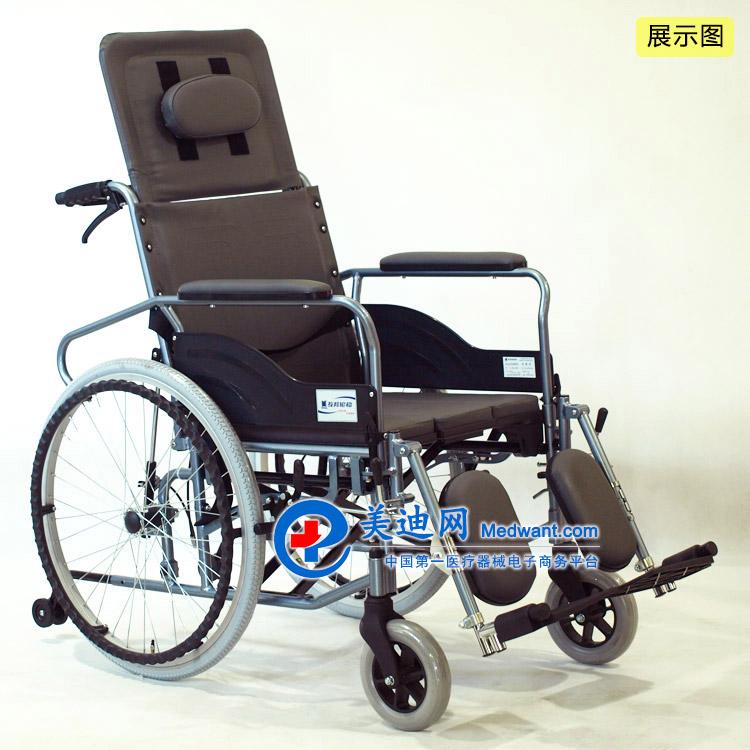 """""""上海互邦""""轮椅车 HBL10-BFQ型 1"""