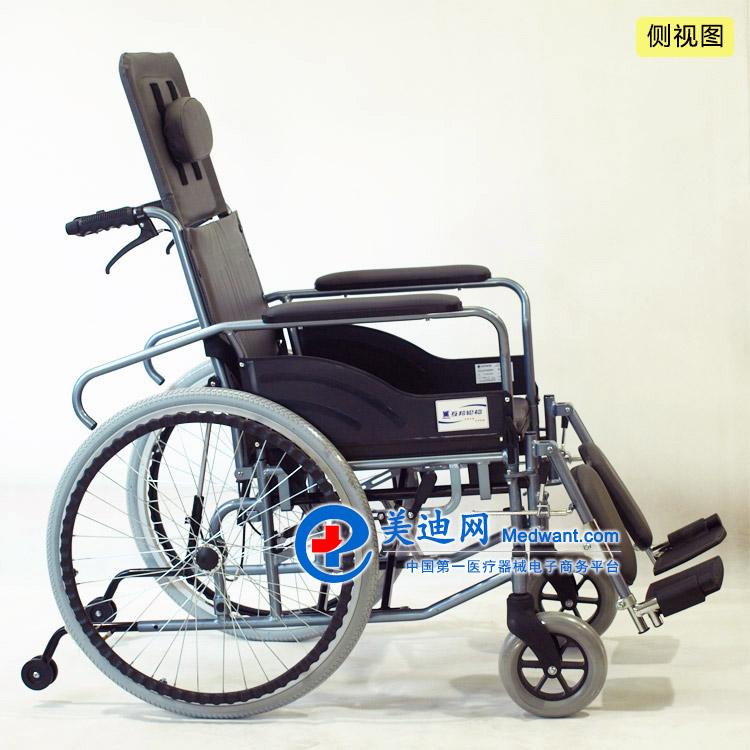 """""""上海互邦""""轮椅车 HBL10-BFQ型 6"""
