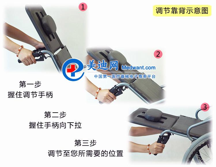 """""""上海互邦""""轮椅车 HBL10-BFQ型 9"""