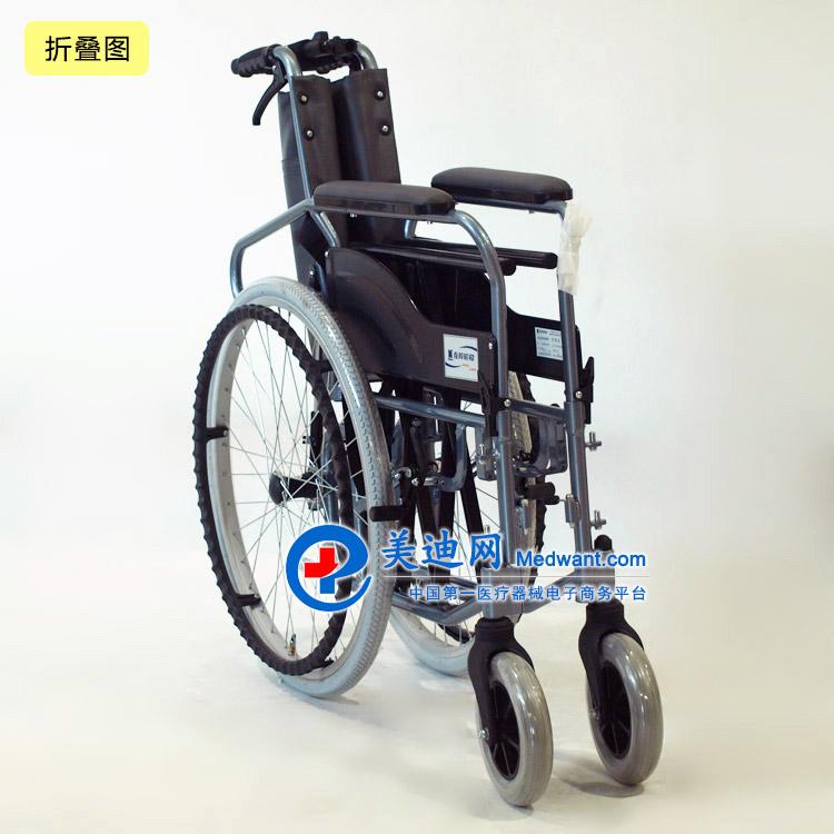 """""""上海互邦""""轮椅车 HBL10-BFQ型 7"""
