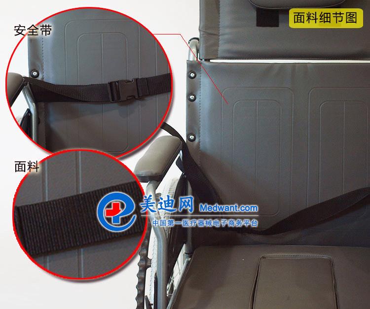 """""""上海互邦""""轮椅车 HBL10-BFQ型 12"""