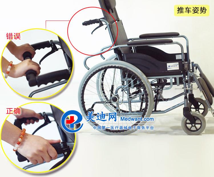 """""""上海互邦""""轮椅车 HBL10-BFQ型 14"""