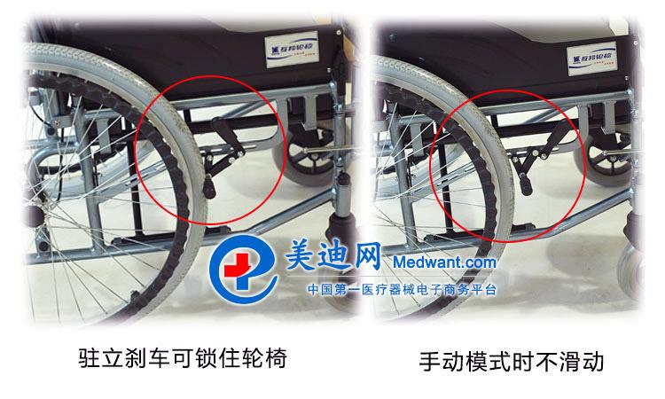 """""""上海互邦""""轮椅车 HBL10-BFQ型 13"""