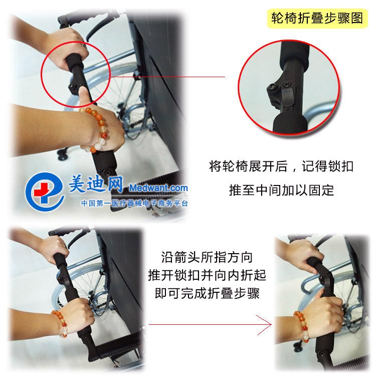 """""""上海互邦""""轮椅车 HBL10-BFQ型 16"""
