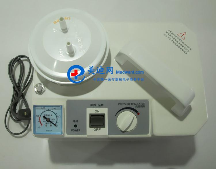 """""""鱼跃""""便携式吸痰器 (7E-A型)"""