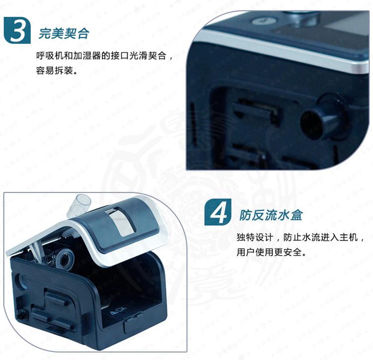 瑞迈特呼吸机 全自动单水平呼吸机 E-20AJ 特点