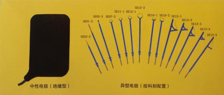高频电刀 沪通高频电刀 高频电刀Leep
