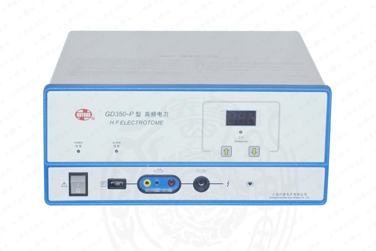 沪通高频电刀GD350-P 具有切 凝合一功能
