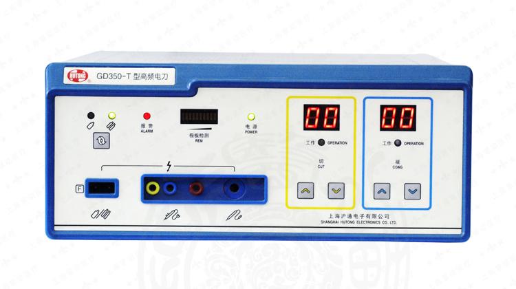 沪通GD350-T 型单极高频电刀