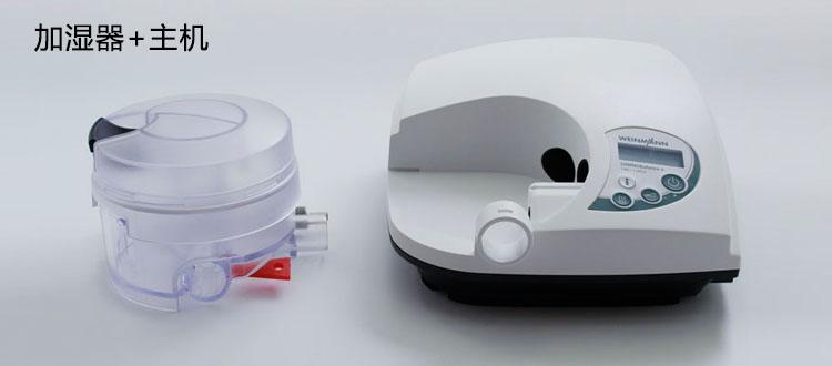 德国万曼呼吸机 SOMNObalance e 全自动单水平呼吸机