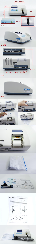 优利特尿液分析仪URIT-180(U-180) 尿11项 可贮存4000个标本数据