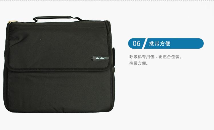 Resmed 瑞思迈呼吸机S9 Escape Auto 全自动单水平 方便携带