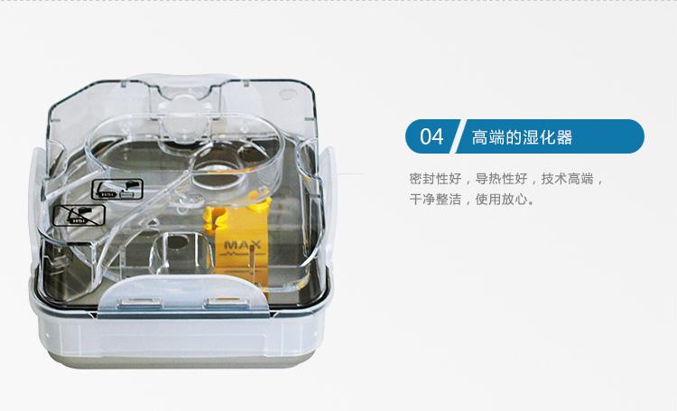 Resmed 瑞思邁呼吸機S9 Escape Auto 全自動單水平 高端濕化器