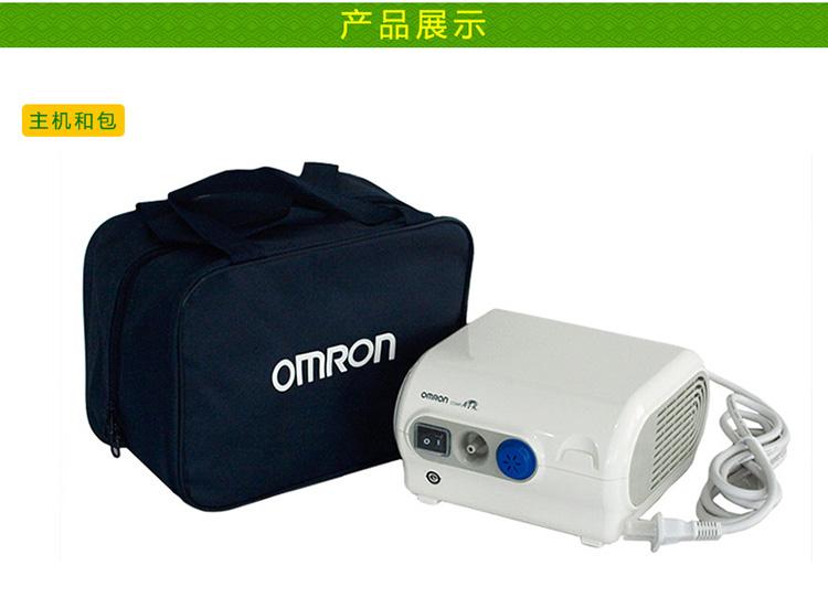 欧姆龙雾化器 NE-C28 空气压缩式雾化吸入机