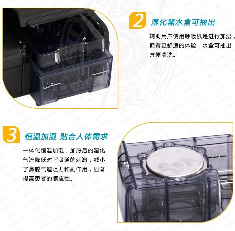 飞利浦伟康呼吸机REMstar Auto 557P 全自动 单水平 适用于睡眠呼吸暂停患者 产品优势