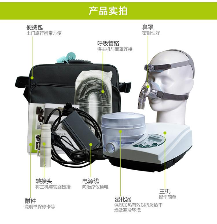 德国万曼呼吸机 SOMNOsoft 2e 单水平呼吸机 产品实拍