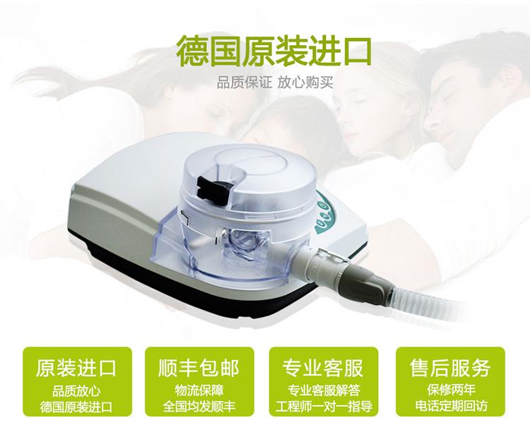 德国万曼呼吸机 SOMNOsoft 2e 单水平呼吸机