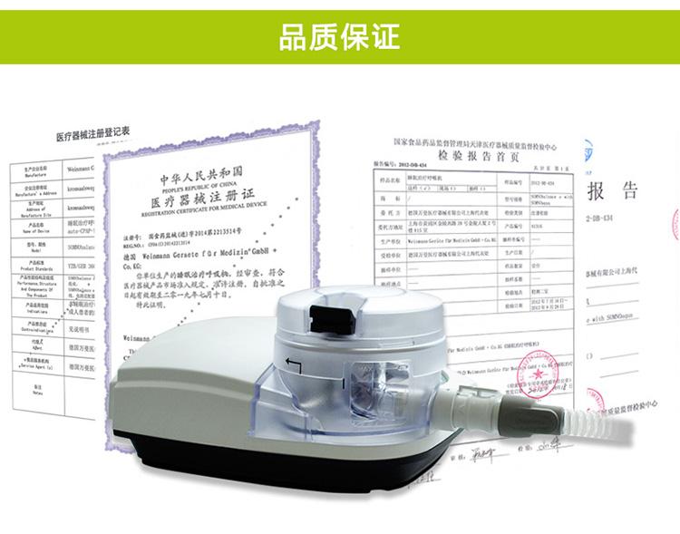 万曼SOMNOsoft 2e 单水平呼吸机 品质保障