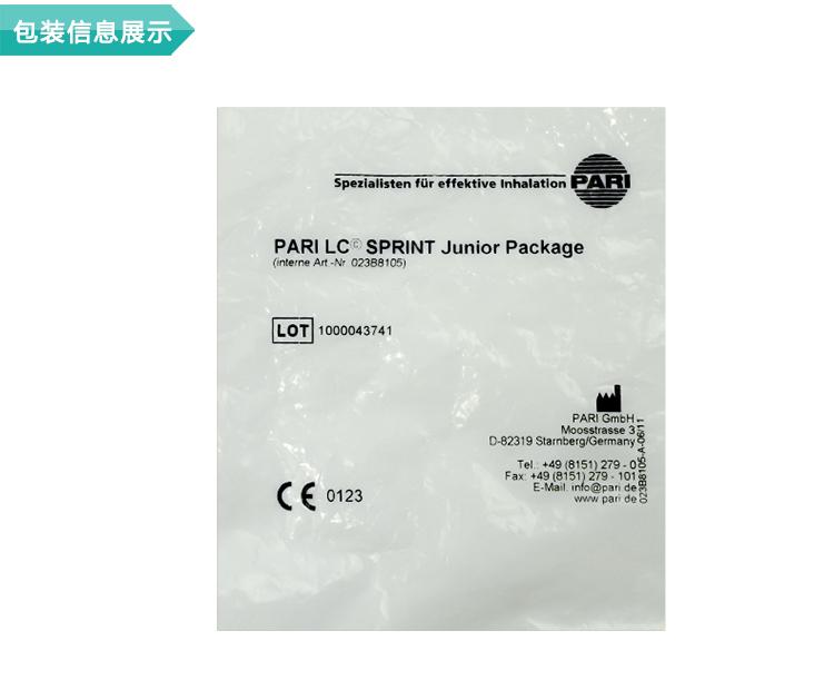 雾化器配件  雾化面罩套装  雾化机配件包
