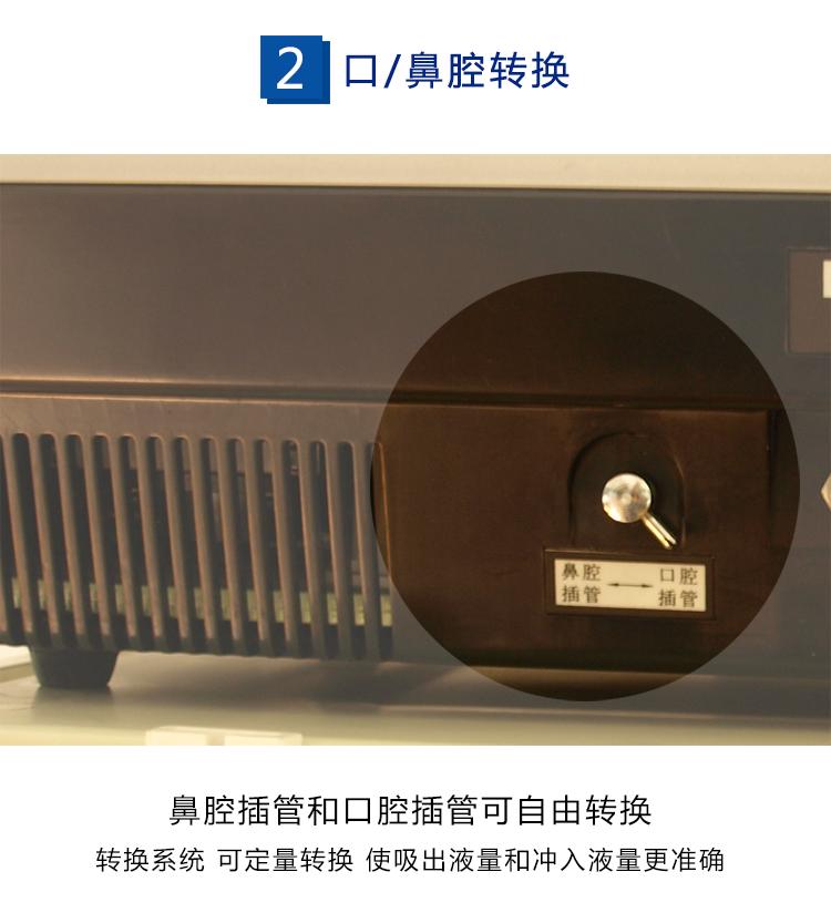 斯曼峰 全自动洗胃机 DXW-2A