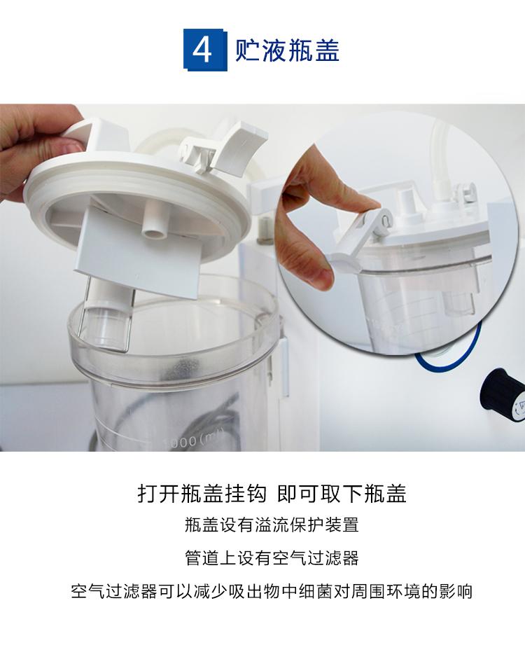 斯曼峰低压羊水吸引器 斯曼峰DYX-1A 斯曼峰电动吸引器