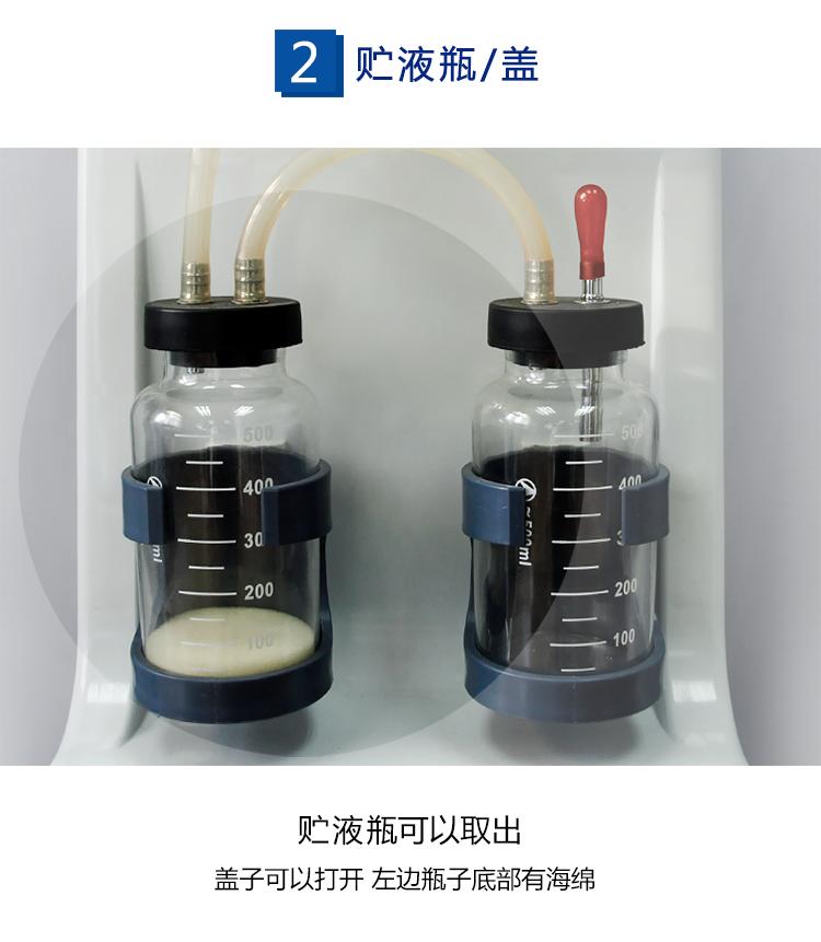斯曼峰电动吸引器