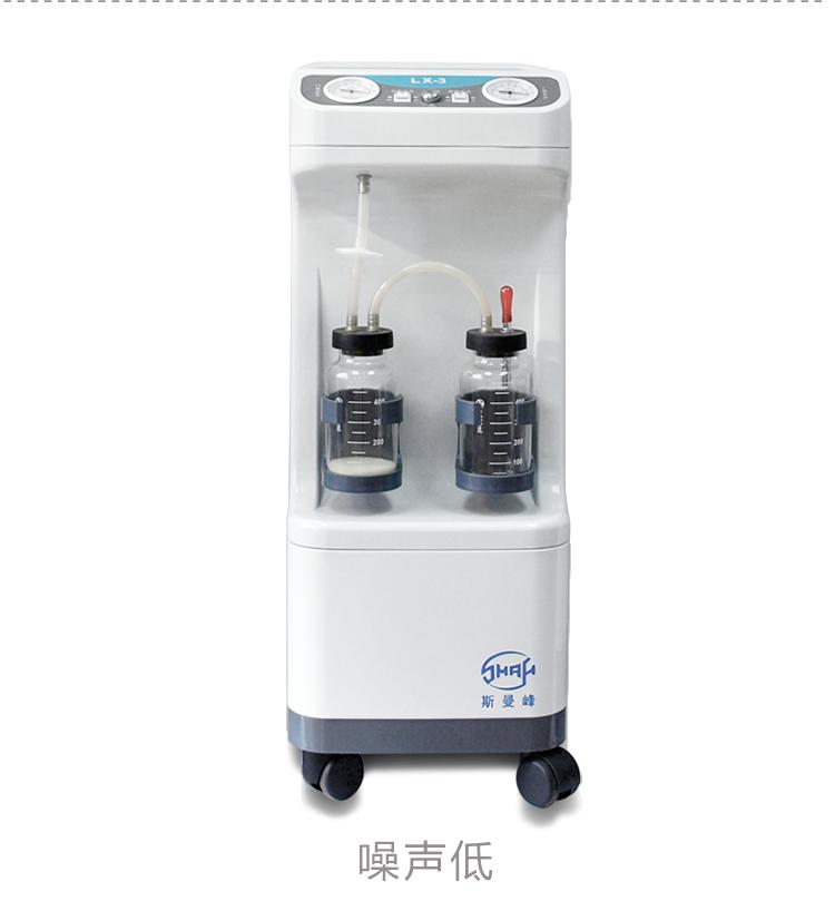 斯曼峰 电动吸引器 YB-LX-3 斯曼峰妇科吸引器