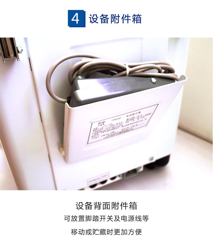 电动吸引器  斯曼峰吸引器   高负压吸引器
