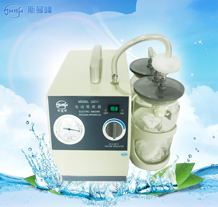 斯曼峰DXT-1电动吸痰器 抽气速率高 负压上升快