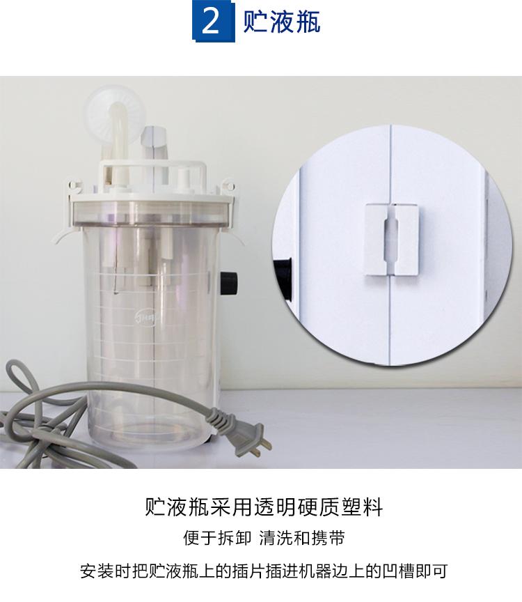 斯曼峰 电动吸引器 DYX-2A 斯曼峰低负压吸引器