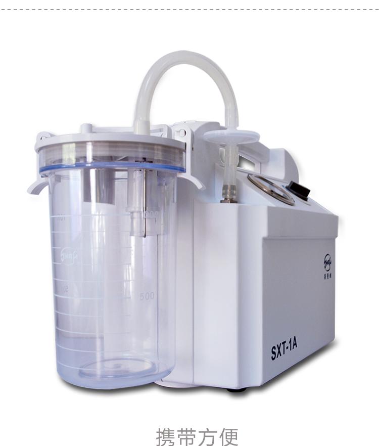 斯曼峰 手提式电动吸痰器 YB-SXT-1A