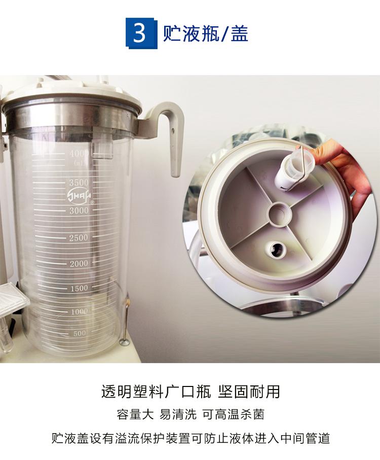 斯曼峰YX980D电动吸引器
