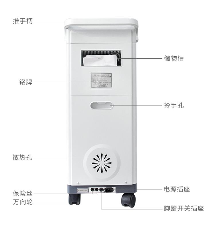 斯曼峰 电动吸引器