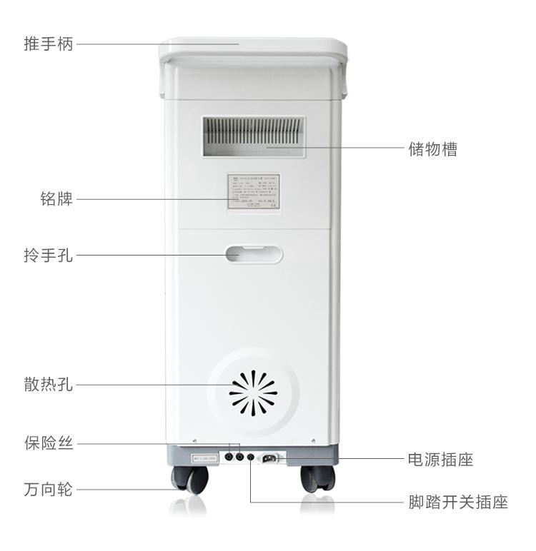 斯曼峰 电动吸引器 YB-MDX23 斯曼峰高负压吸引器