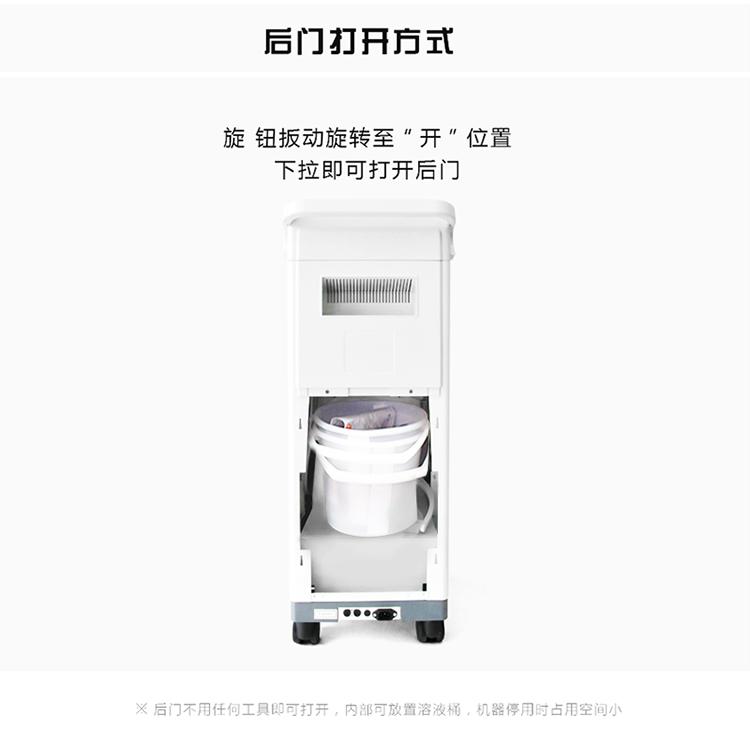 斯曼峰 电动洗胃机