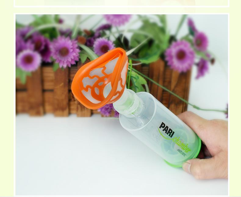 德国PARI百瑞儿童储雾罐 储雾器 哮喘喷雾器 气雾罐 雾化罐面罩