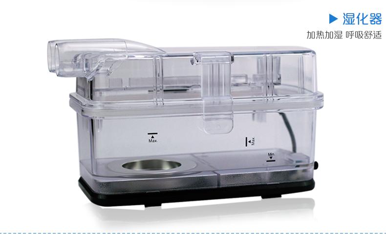 凯迪泰呼吸机AUTO CPAP全自动单水平呼吸治疗仪