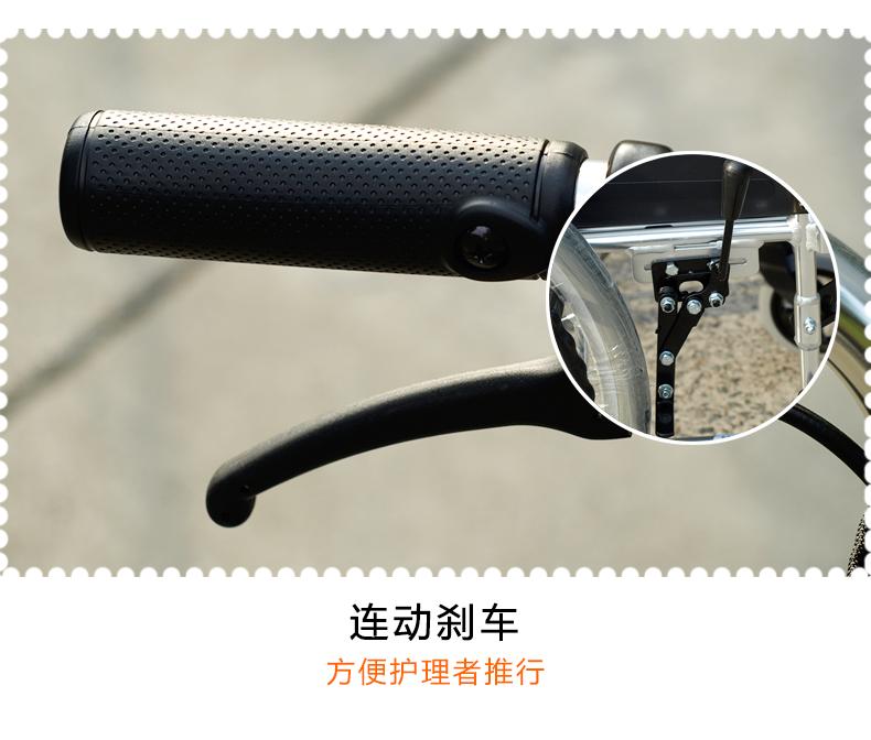 三贵MIKI手动轮椅车 MPTE-43 轻便折叠 老人代步车/残疾车/助行车